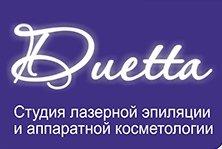 Логотип - Дуэтта студия лазерной эпиляции Duetta Мелитополь