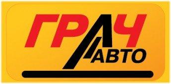 Логотип - ГрачАвто замена масла и технических жидкостей, Автокосметика Мелитополь