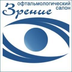 """Логотип - Офтальмологический салон """"Зрение"""" оптика Мелитополь"""