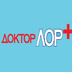 Логотип - Доктор ЛОР Плюс, Лор врач в Мелитополе