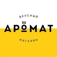Логотип - АРОМАТ вкусный магазин