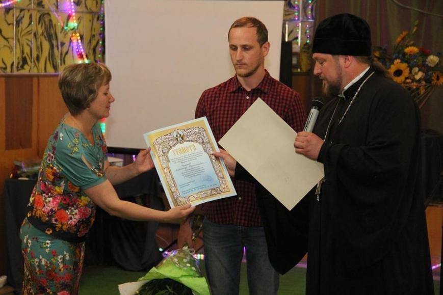 Мелитопольский территориальный центр отпраздновал юбилей , фото-2