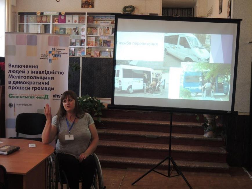 Люди с инвалидностью и власти согласовали реализацию общественных кампаний, фото-1