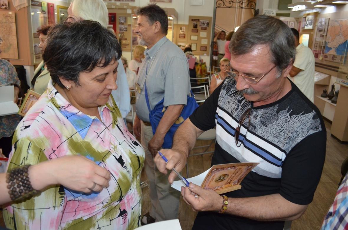 Горожанам презентовали книгу о выдающемся мелитопольце, фото-10