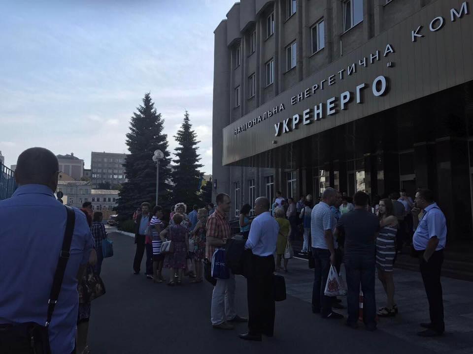 """ГПУ проводит обыски в """"Укрэнерго"""", фото-2"""