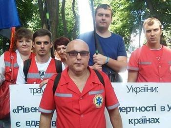 К митингу под стенами ВР присоединились запорожские медики, фото-5