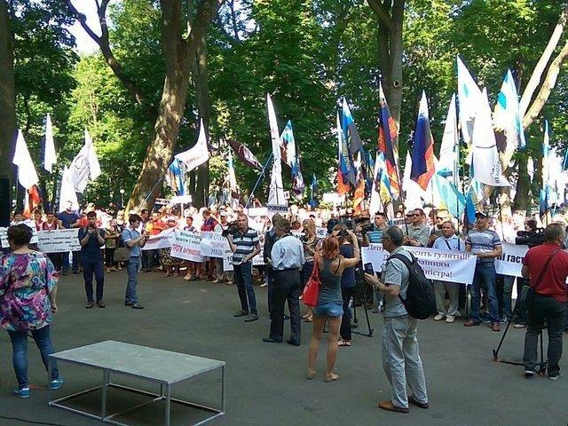 К митингу под стенами ВР присоединились запорожские медики, фото-3