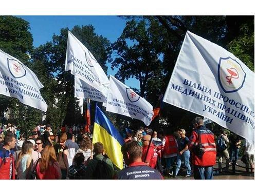 К митингу под стенами ВР присоединились запорожские медики, фото-6