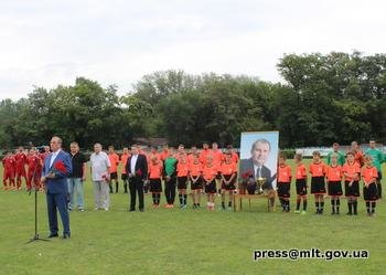 В Мелитополе почтили память Олега Олексенко , фото-1