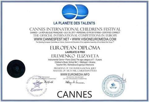 Юная пианистка поразила своим талантом в Каннах , фото-1, Фото из открытых источников