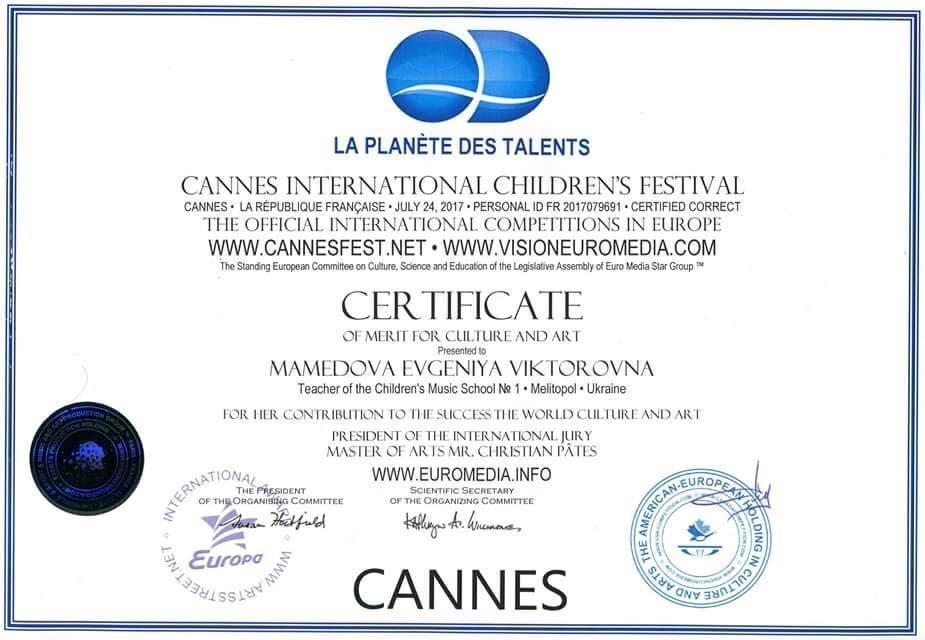 Юная пианистка поразила своим талантом в Каннах , фото-2, Фото из открытых источников