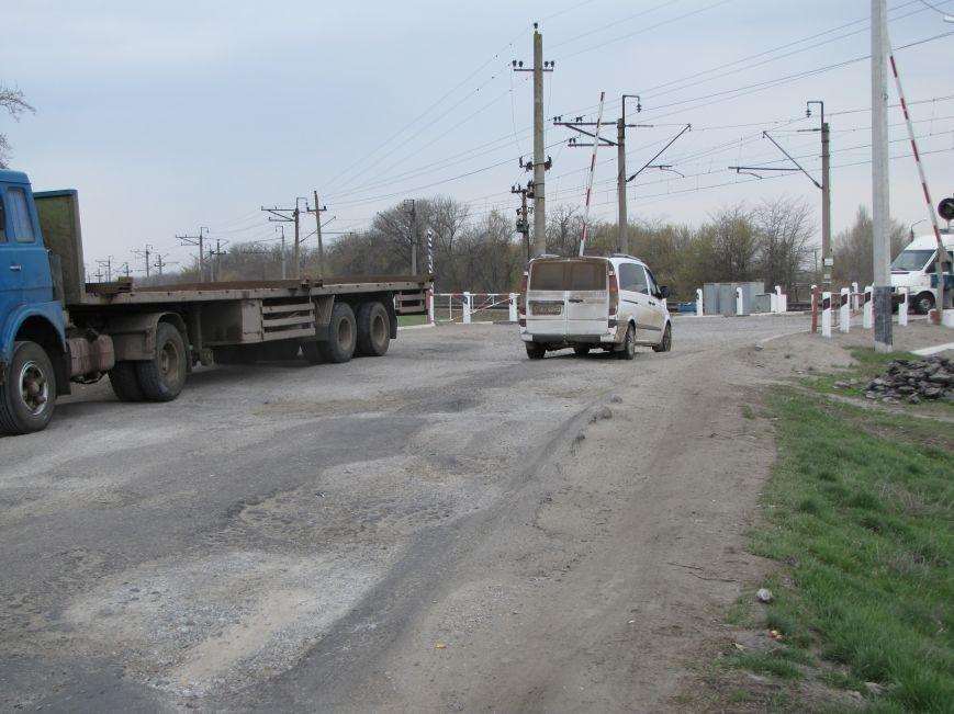 Мэр назвал софинансирование Приднепровской ЖД смешным, фото-1, Дорога до ремонта