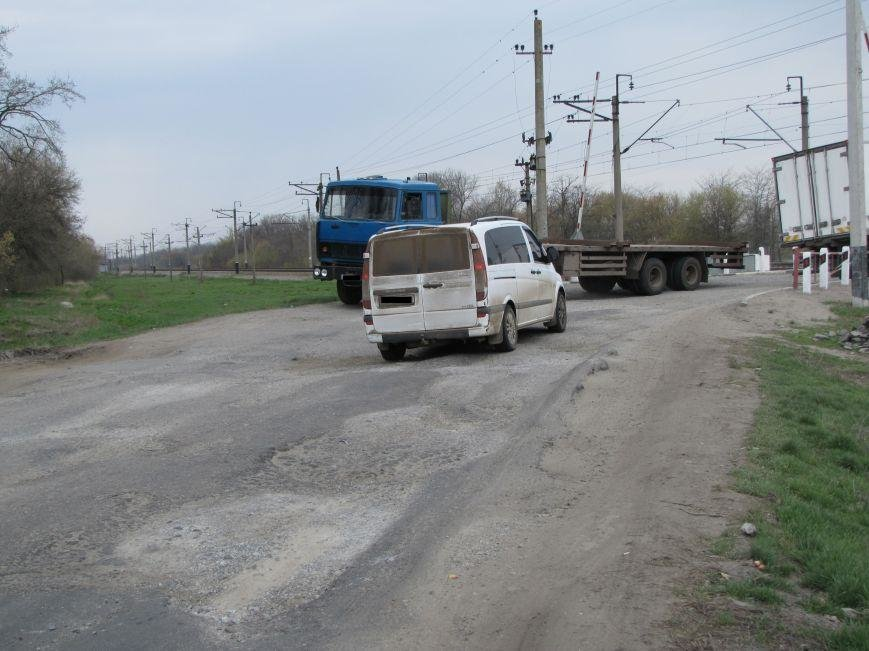 Мэр назвал софинансирование Приднепровской ЖД смешным, фото-3, Дорога до ремонта