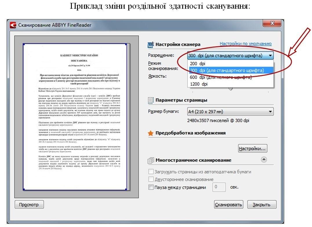 Мелитопольская ОГНИ информирует горожан , фото-1