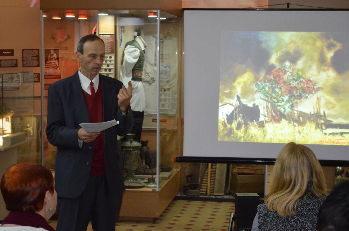 В Мелитополе состоялась презентация новой книги Сергея Авдеенко, фото-6