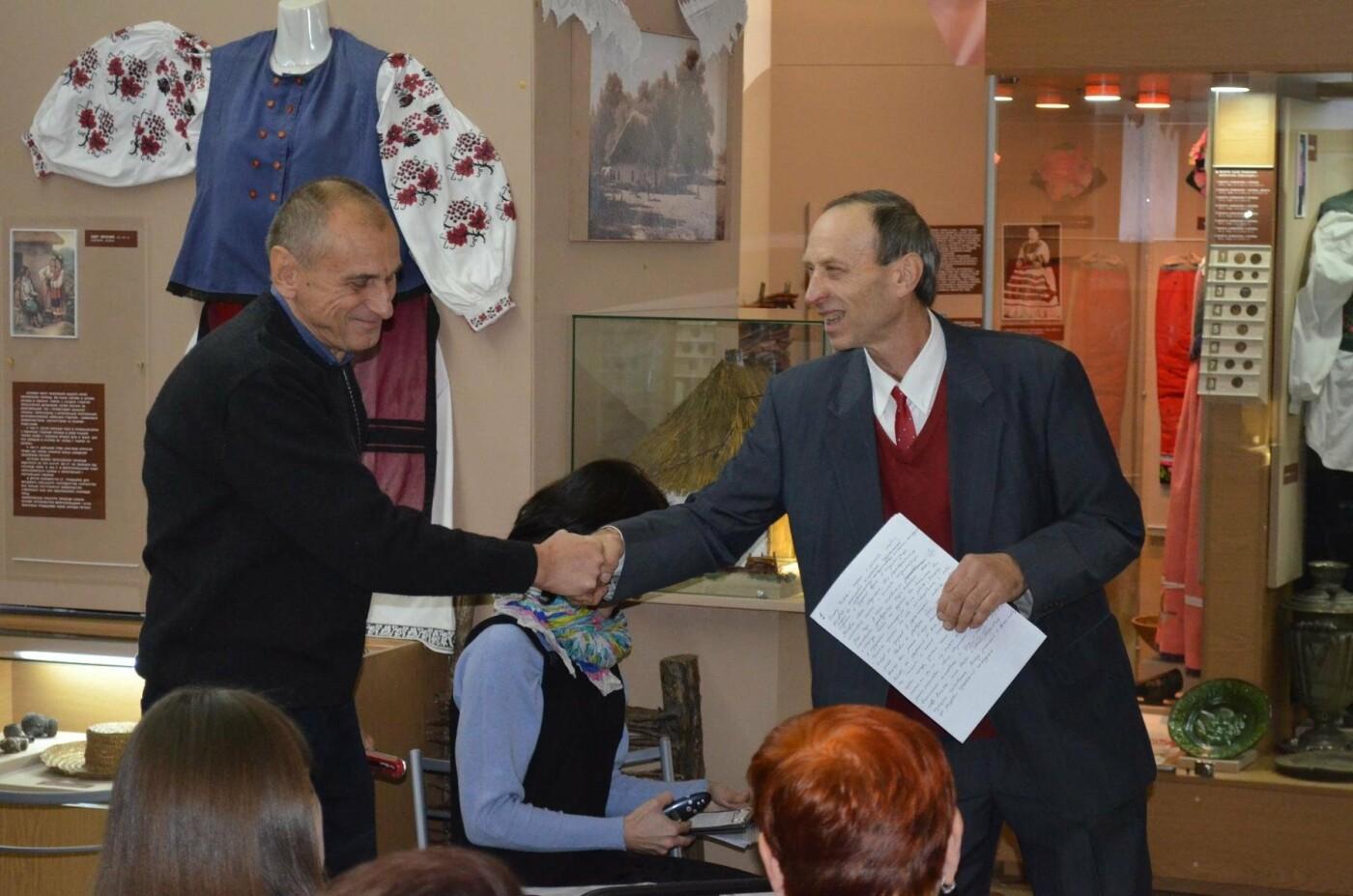 В Мелитополе состоялась презентация новой книги Сергея Авдеенко, фото-5