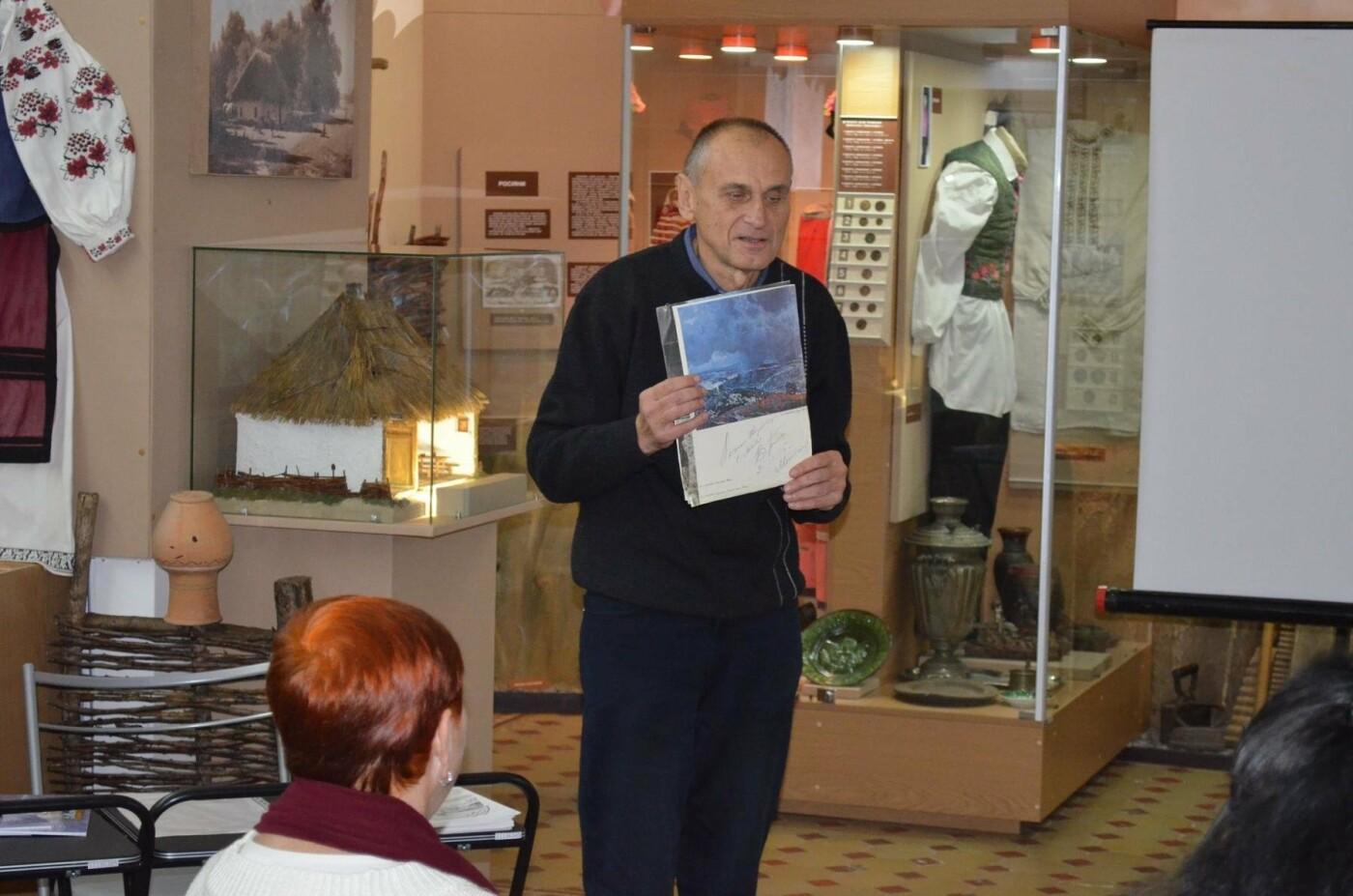 В Мелитополе состоялась презентация новой книги Сергея Авдеенко, фото-3