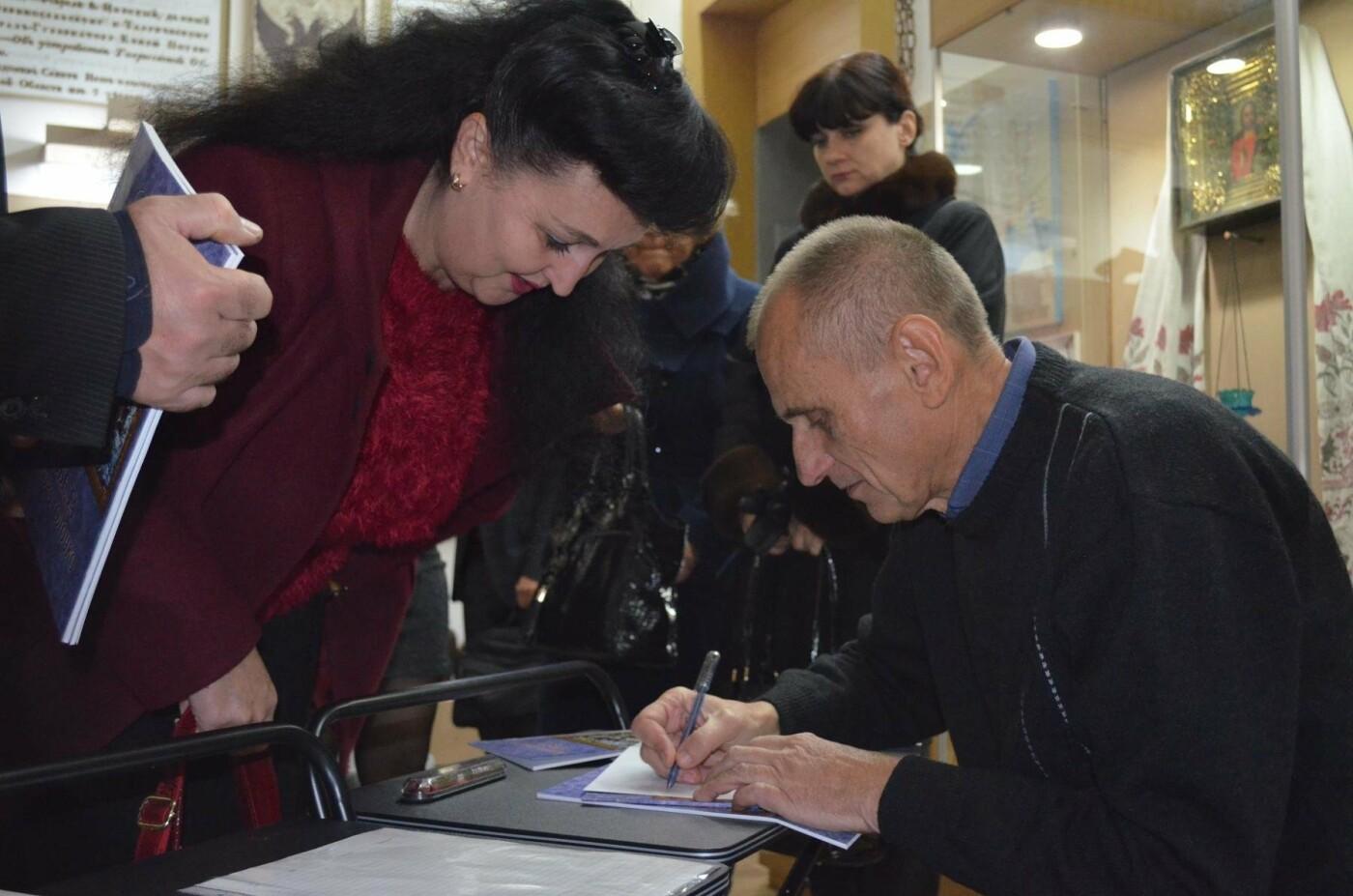 В Мелитополе состоялась презентация новой книги Сергея Авдеенко, фото-4