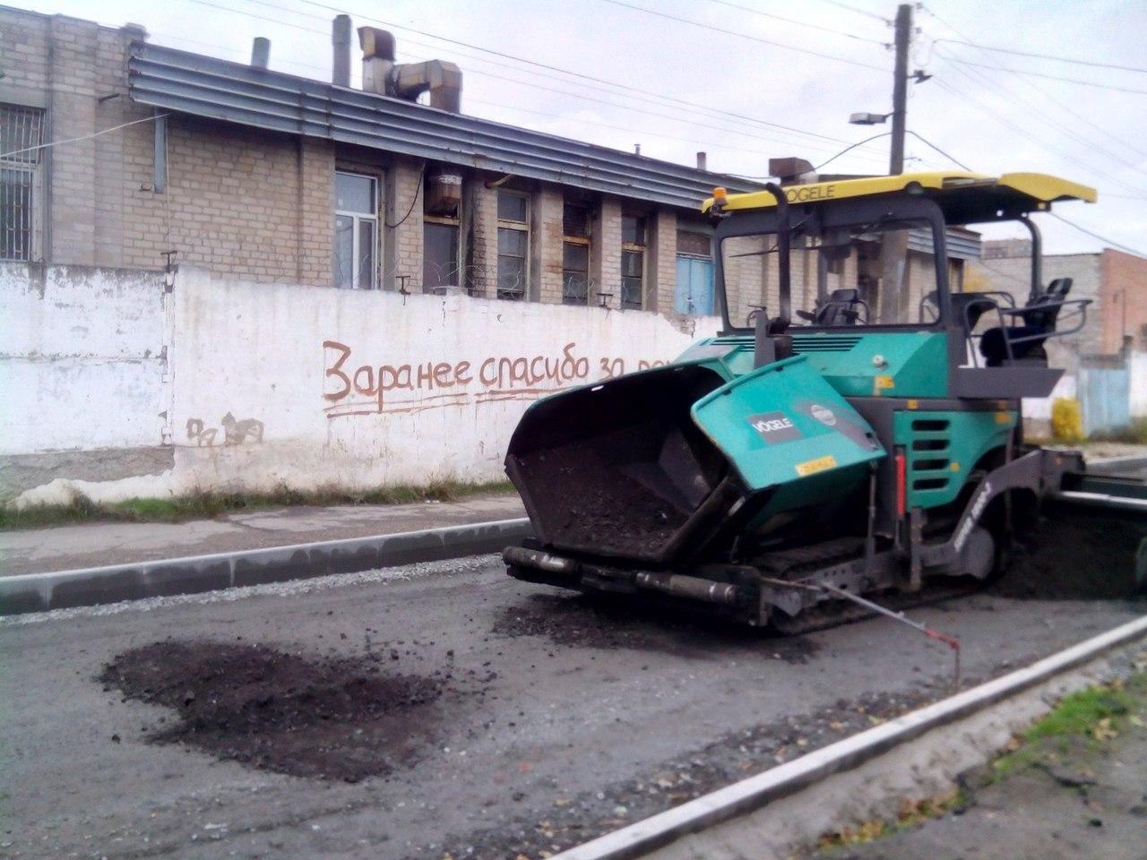 На улице Стамболи начали укладывать асфальт , фото-5