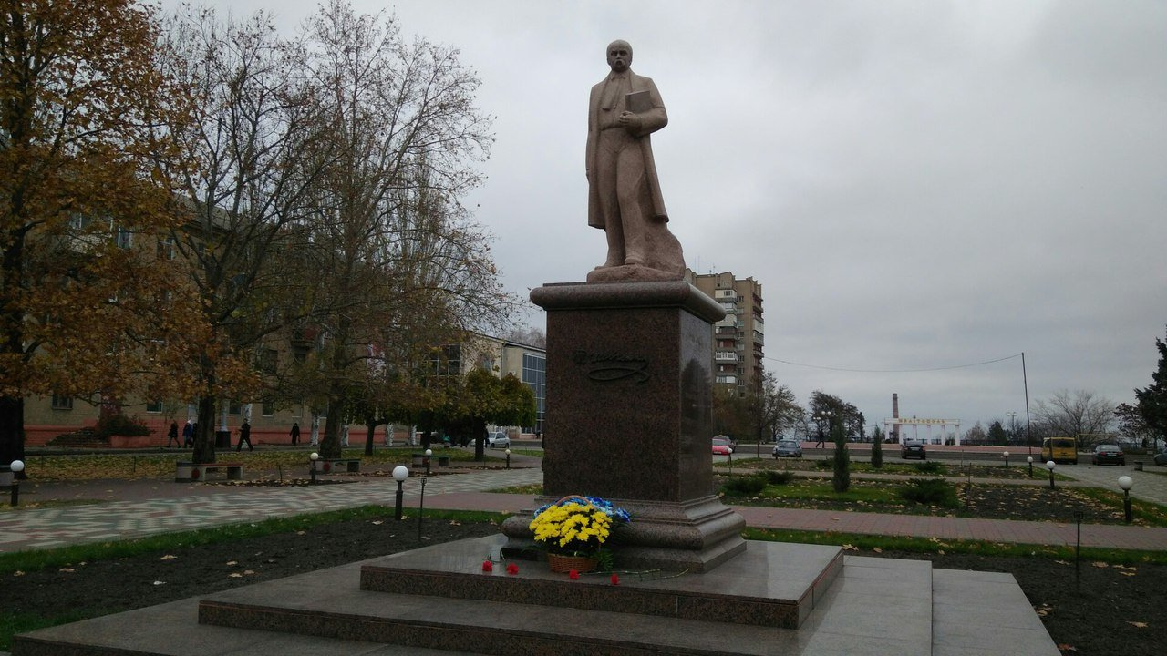 Мелитополь присоединился к празднованию Дня достоинства и свободы, фото-2, Фото сайта 0619
