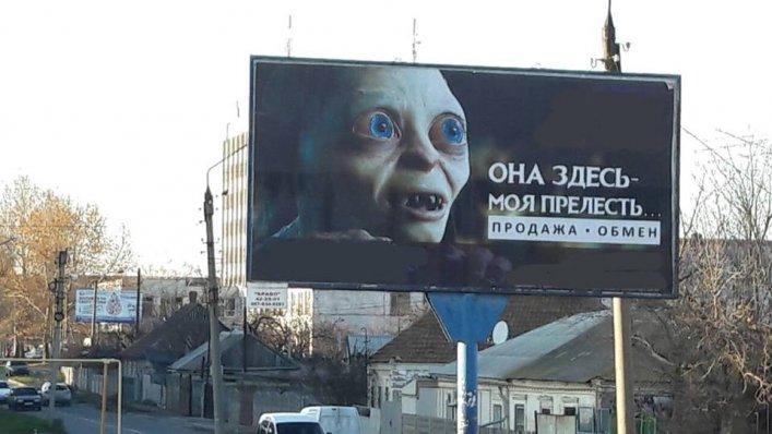 Жителей города напугал Голлум, фото-3