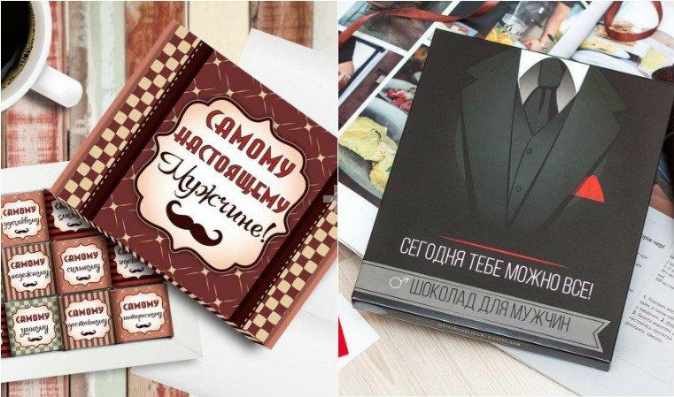 Подарок на 14 февраля любимому: что купить, чтобы ему точно понравилось, фото-2