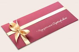 Подарок на 14 февраля любимой: что купить, чтобы ей точно понравилось, фото-7