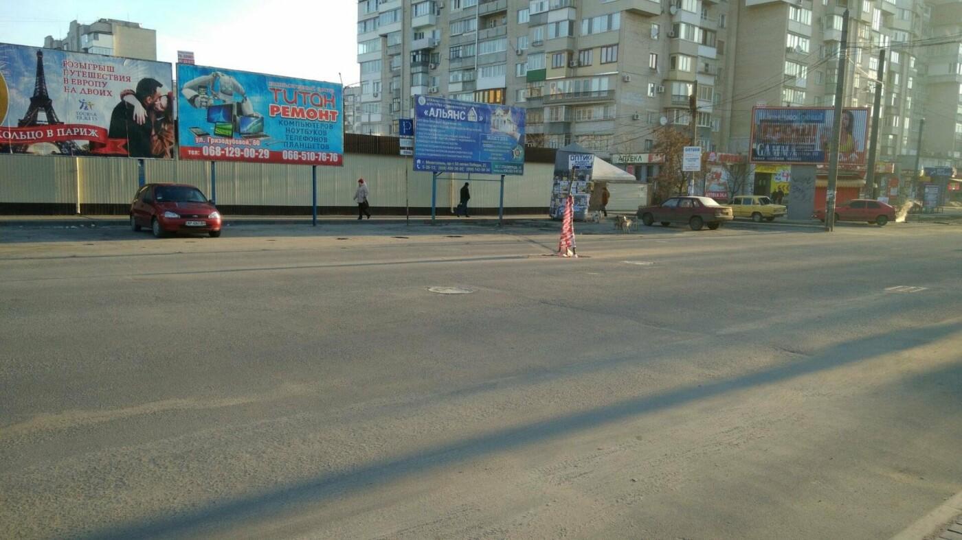 В Мелитополе в яму на проезжей части вставили ветки, фото-1, Фото сайта 0619