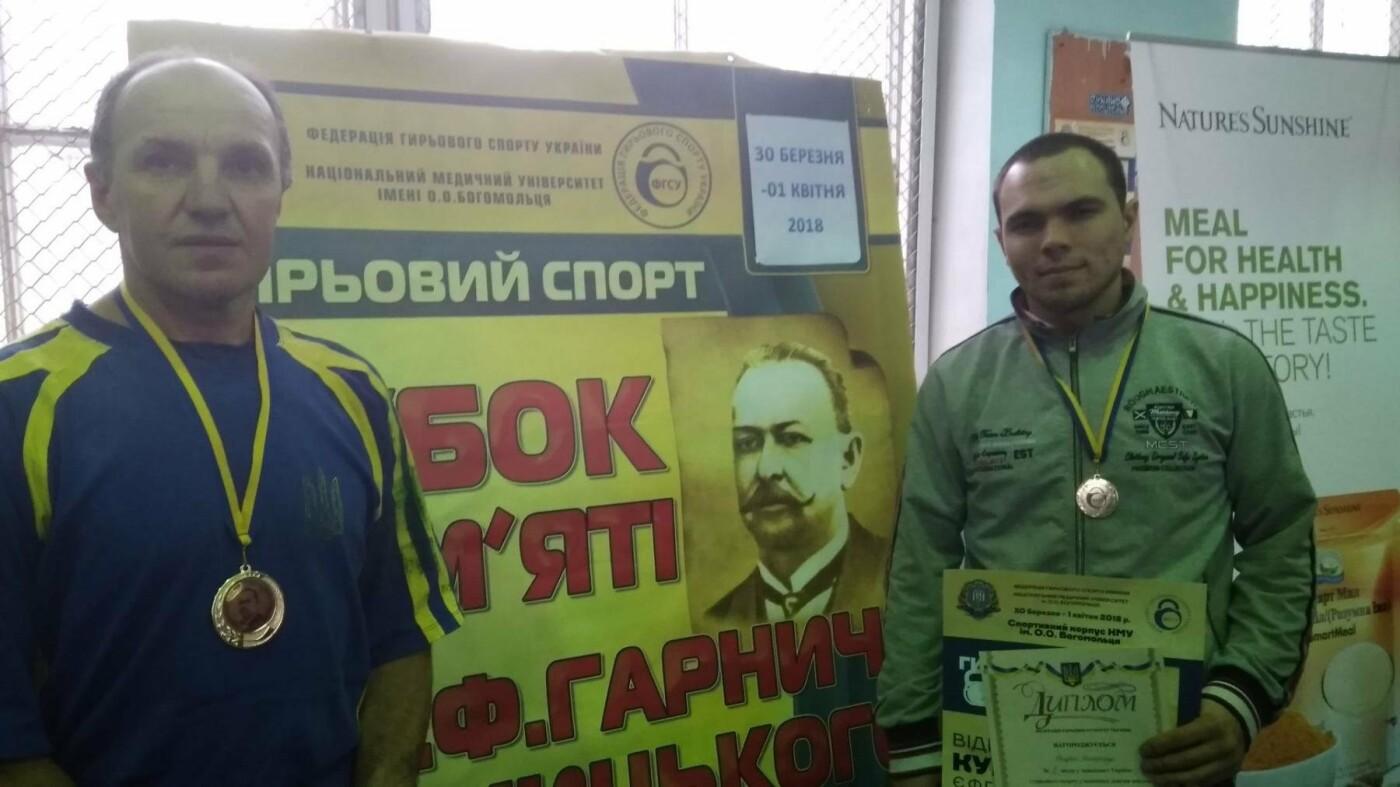 Студент и преподаватель ТГАТУ стали призерами Открытого кубка Украины по гиревому спорту, фото-3