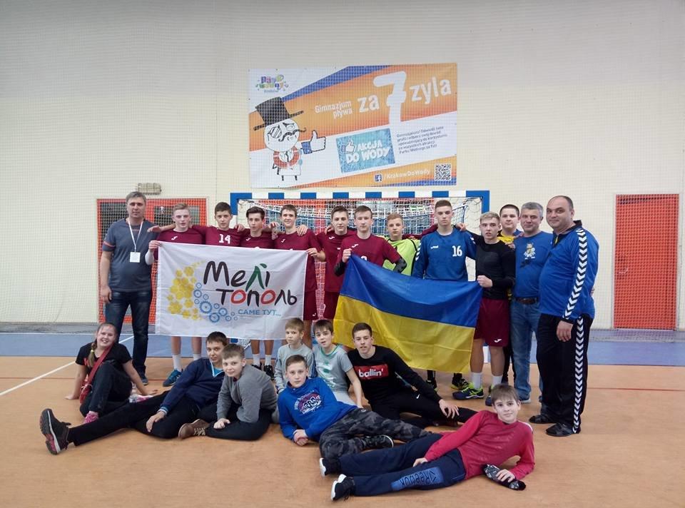 Мелитопольские гандболисты вернулись с победой из Польши , фото-2