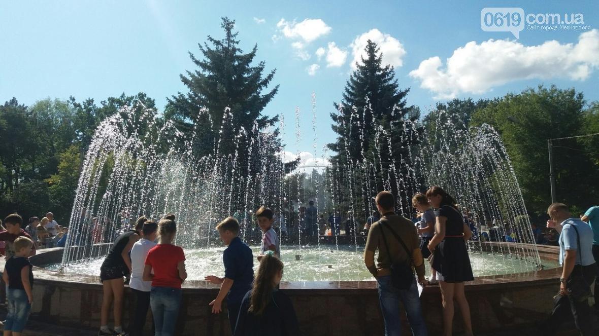 Мелитопольцев приглашают в парк на День фонтана  , фото-2