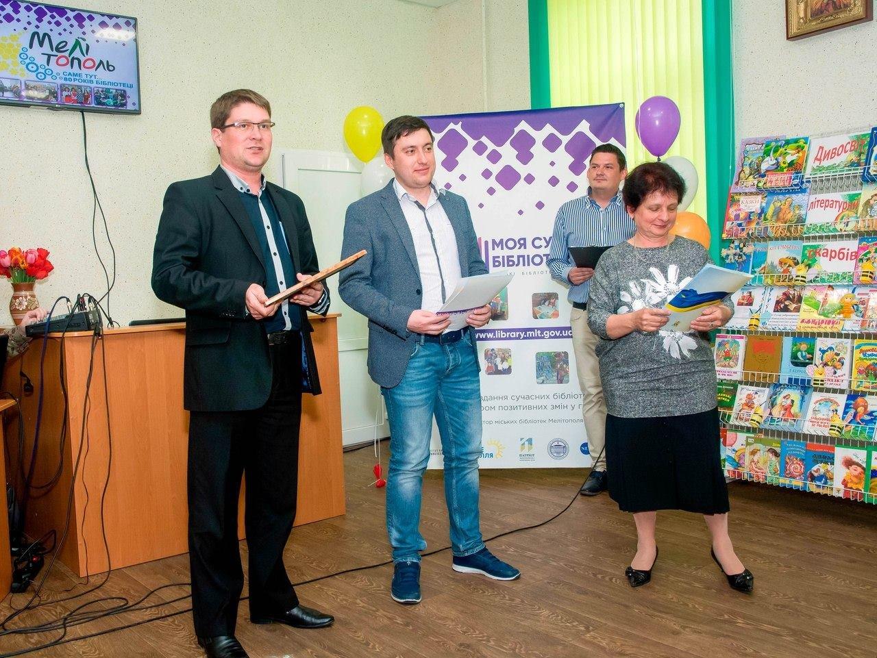 """Мелитопольская центральная детская библиотека """"Мальвина"""" отметила юбилей , фото-2"""