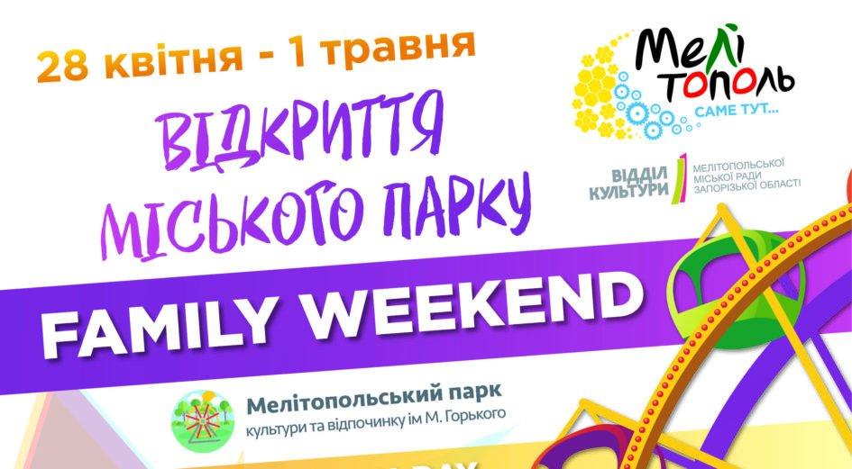 Торжественное открытие мелитопольского парка: концерты, ярмарка шашлыка и R'n'B – Party, фото-1