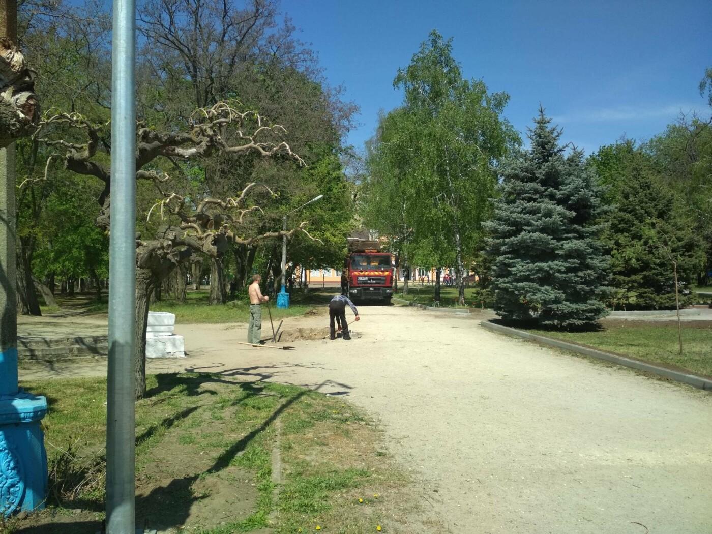 Из центра парка убирают земляную насыпь, фото-4