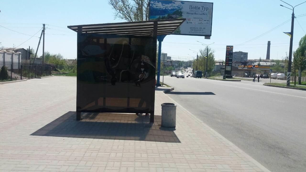 В Мелитополе восстановили остановку Пушкина, фото-2