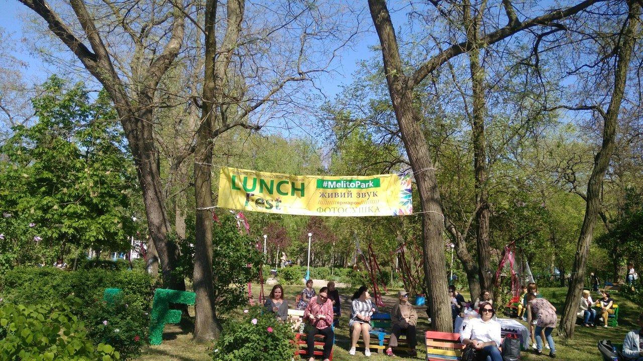 В Мелитополе прошел фестиваль в стиле арт-пикника LunchFest, фото-1