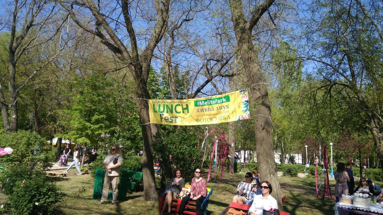 В Мелитополе прошел фестиваль в стиле арт-пикника LunchFest, фото-2