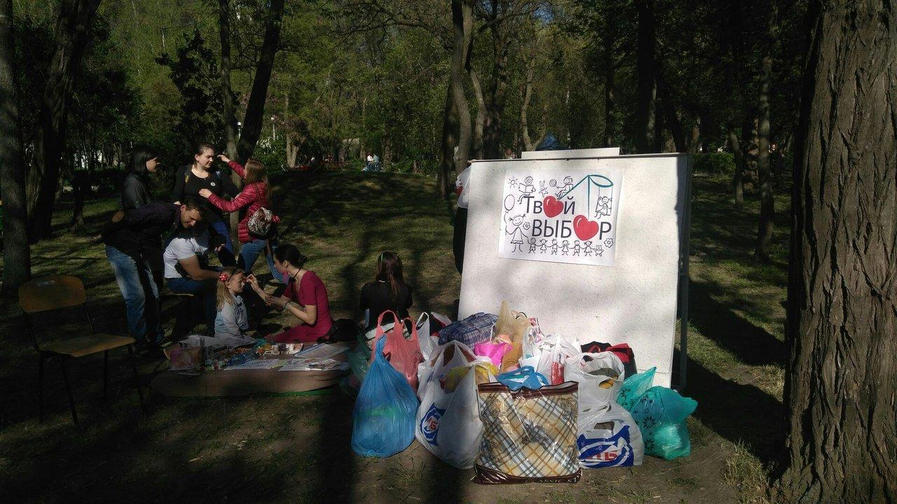 В Мелитополе прошел фестиваль в стиле арт-пикника LunchFest, фото-8
