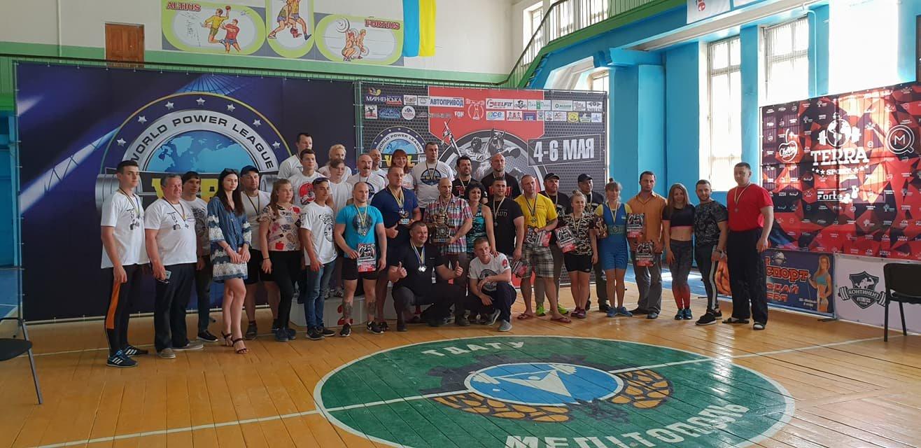В Мелитополе состоялся III Всеукраинский турнир в честь Георгия Победоносца, фото-2
