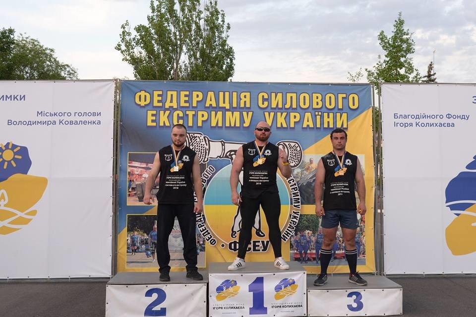 Мелитопольские богатыри открыли соревновательный сезон победами , фото-3