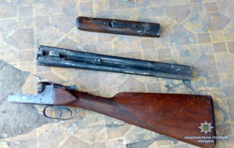 В Запорожской области у мужчин изъяли оружие , фото-2, Фото ГУ НП