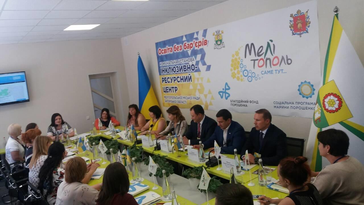 В Мелитополь с рабочим визитом прибыла Марина Порошенко, фото-1