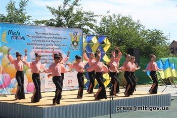 В Мелитополе появилась первая в области инклюзивно-спортивная площадка , фото-2