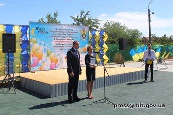 В Мелитополе появилась первая в области инклюзивно-спортивная площадка , фото-4