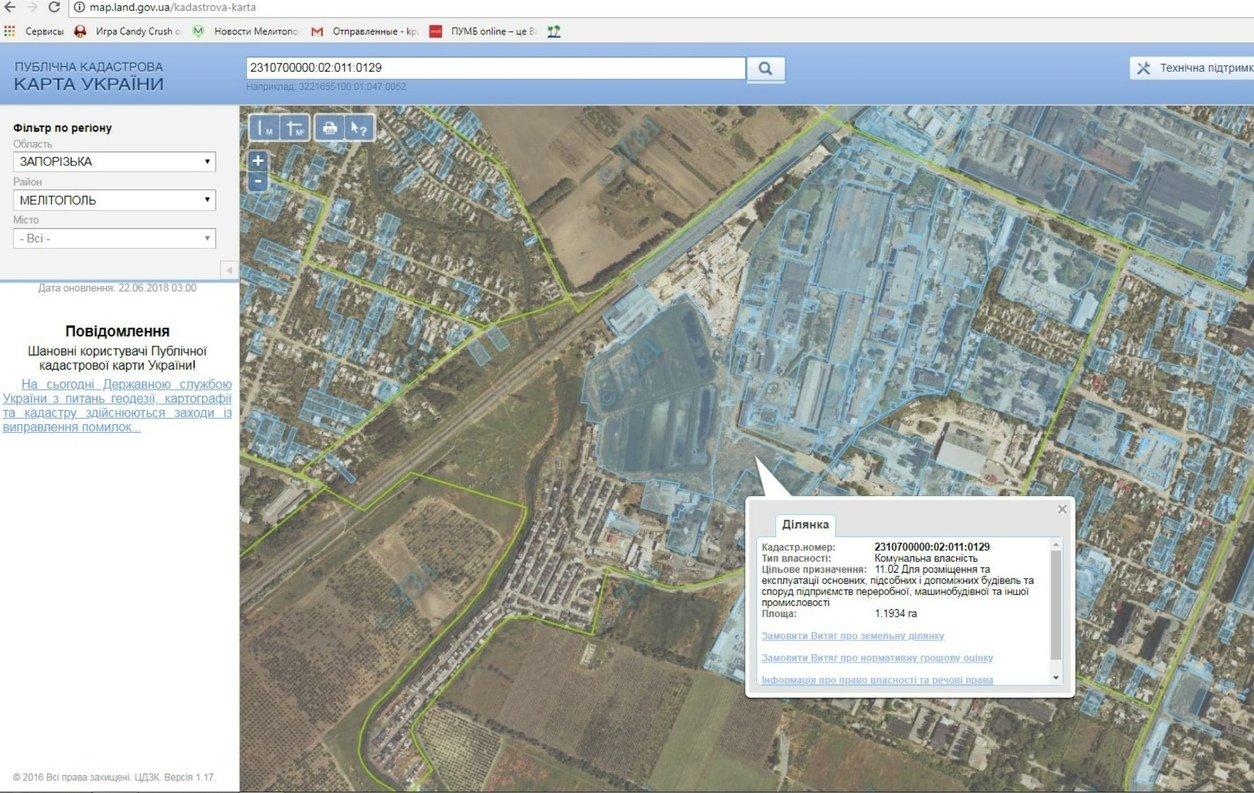 В Мелитополе пройдут очередные земельные торги, фото-2