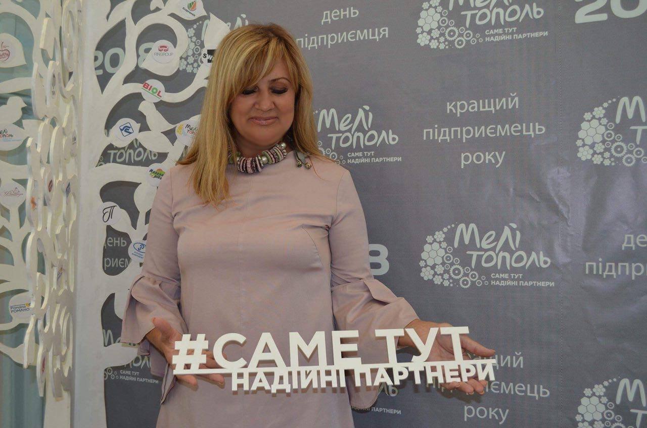 В Мелитополе отметили лучших предпринимателей , фото-1, Фото Ирины Рудаковой