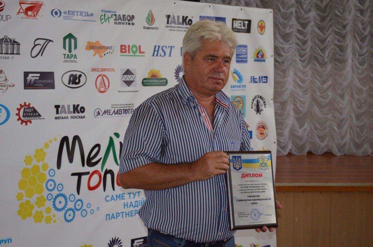В Мелитополе отметили лучших предпринимателей , фото-5, Фото Ирины Рудаковой