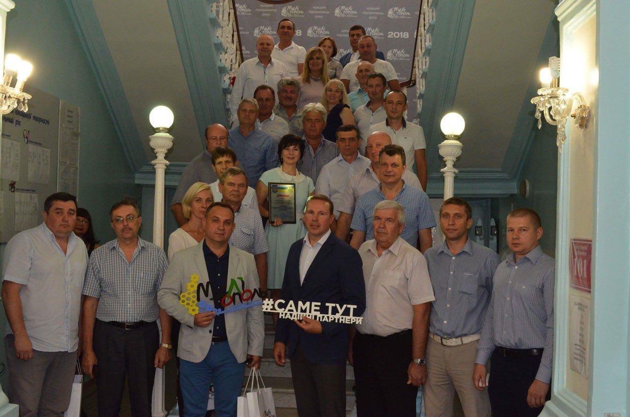 В Мелитополе отметили лучших предпринимателей , фото-6, Фото Ирины Рудаковой