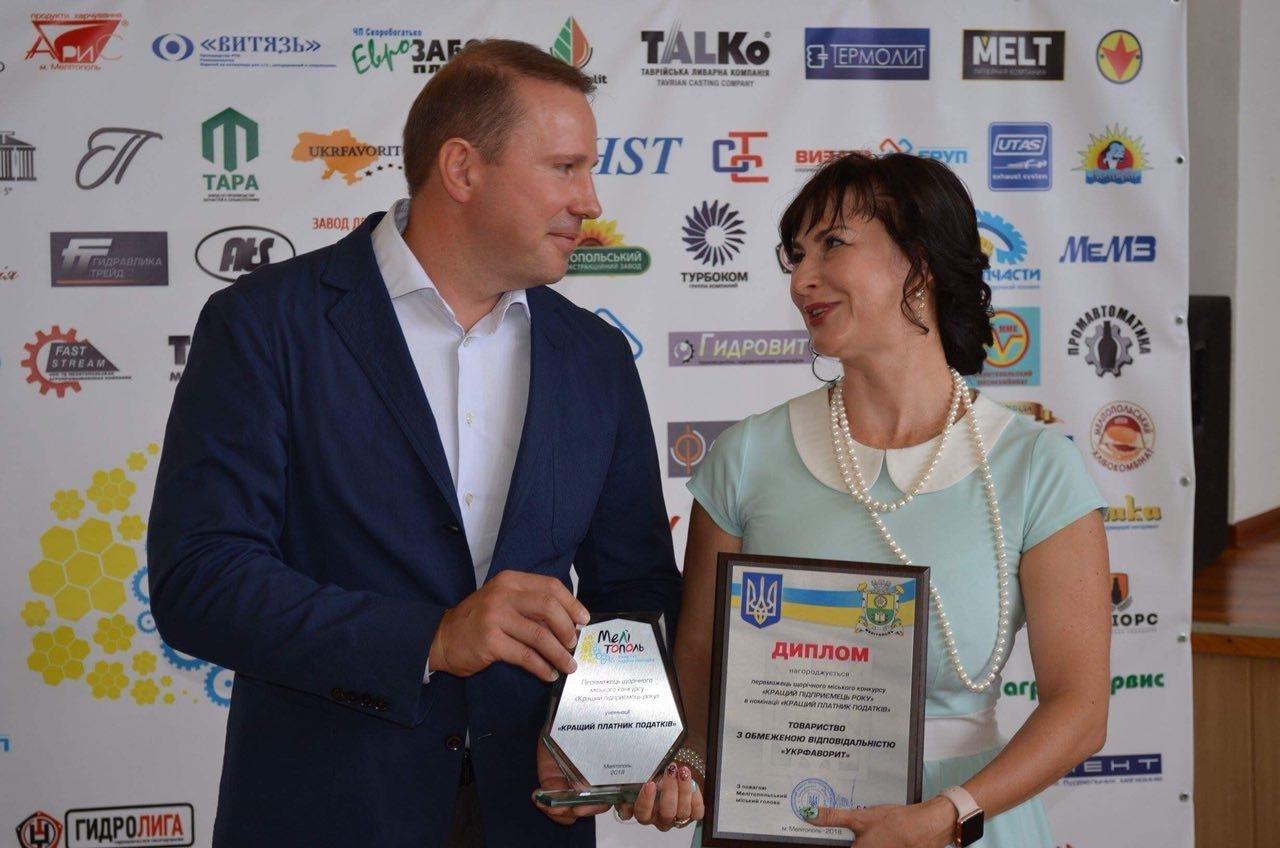 В Мелитополе отметили лучших предпринимателей , фото-2, Фото Ирины Рудаковой