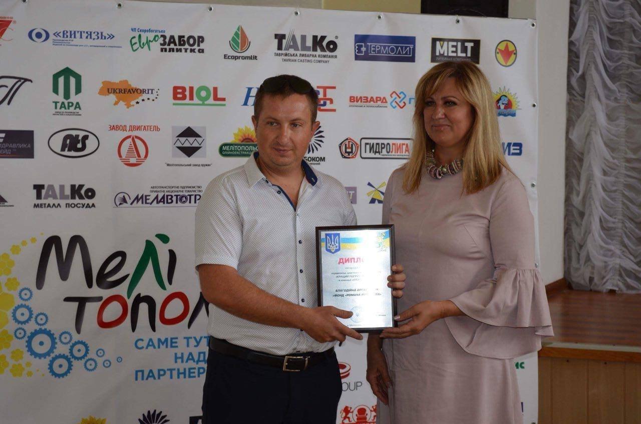 В Мелитополе отметили лучших предпринимателей , фото-3, Фото Ирины Рудаковой